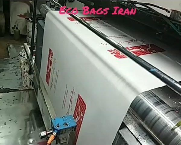 پروژه چاپ ساک های تبلیغاتی پارچه ای نانوون مجله چاپ و نشر ایران