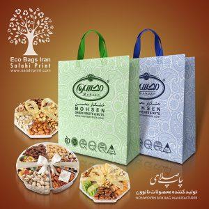 چاپ کیسه های نانوون محصولات محسن