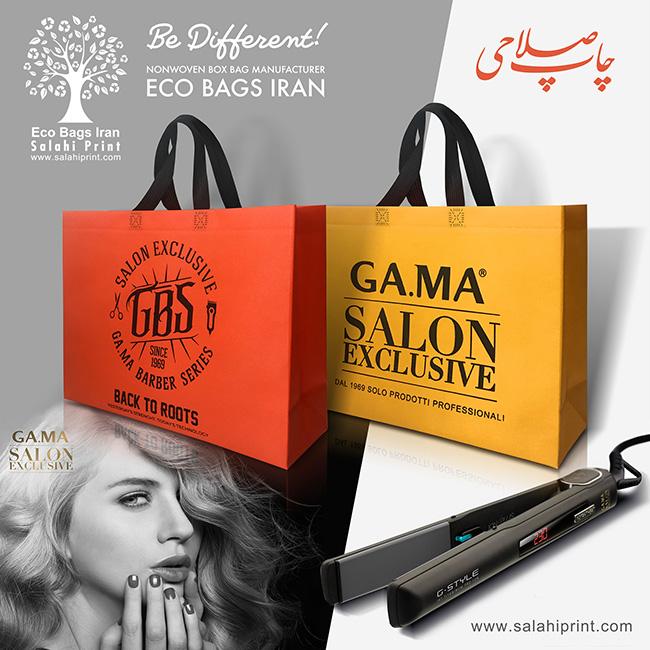 چاپ کیسه های نانوون محصولات Gama salon Exclusive