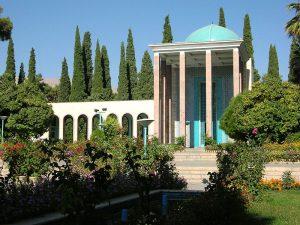 ارامگاه سعدی