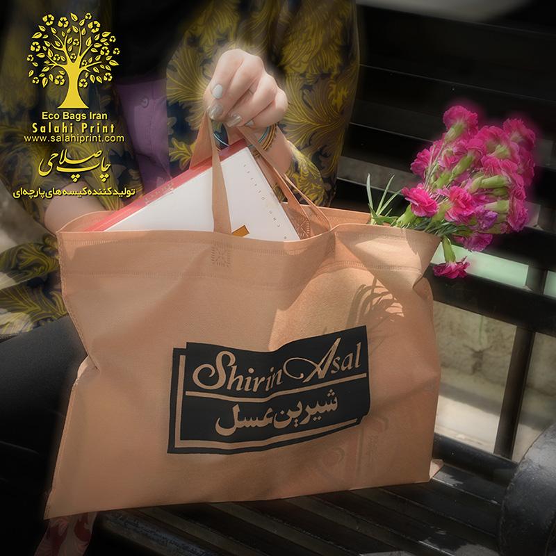 طراحیو چاپ و تولید فلت بگ flat bag